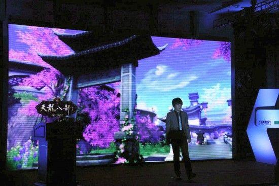 网络文化盛典游戏歌曲演唱