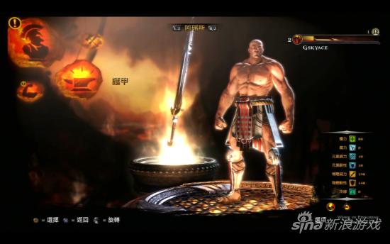 《战神:升天》人物画面