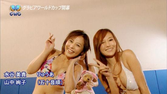 摇杆甩动 日本女优集体穿泳装玩《FIFA 13》 (9)
