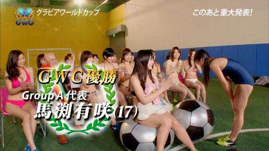 摇杆甩动 日本女优集体穿泳装玩《FIFA 13》 (29)