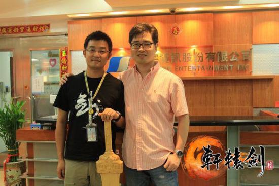 《轩辕剑7》制作人孟凡(左)与轩辕剑之父蔡明宏