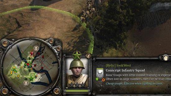 游戏界面细节