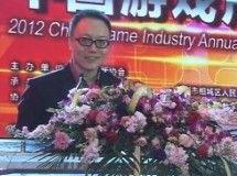 完美世界联席CEO萧泓
