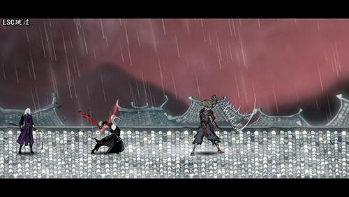 《雨血前传:蜃楼》