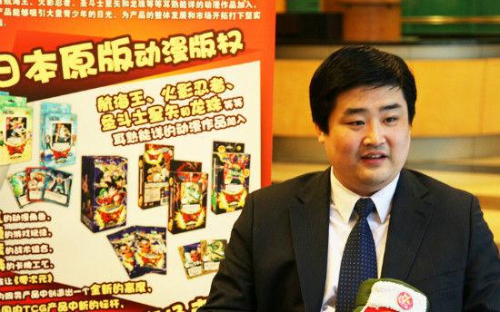甲壳虫动漫集团上海卡游总经理张光杰先生接受媒体采访