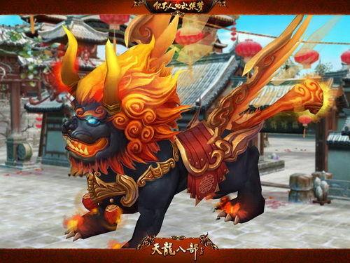 天龙八部 中国风新时装即将上线 网络游戏天龙八部 天龙八部下载 天龙