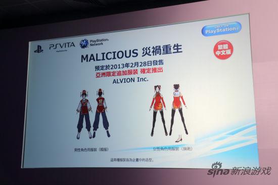 中文化PS3/PSV游戏