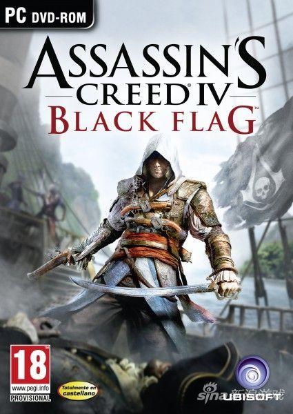 刺客信条4:黑色旗帜