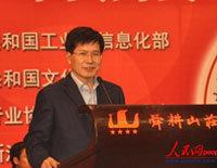 庹祖海:文化部将出台移动网游规范