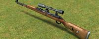 kar98k步枪