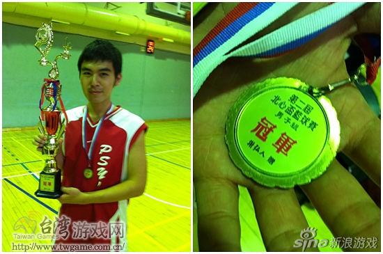 kimik和同学一起拿下第二届北心杯篮球赛男子组冠军。_台湾游戏网