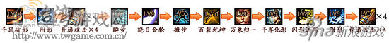 Lords Of Kungfu_台湾游戏网