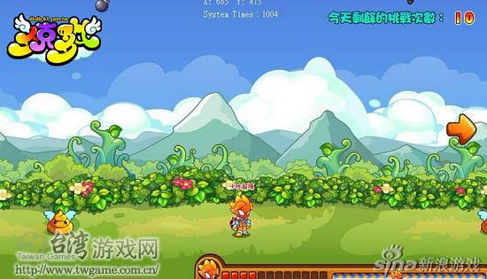 多克多比_台湾游戏网