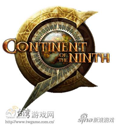 游戏橘子宣布取得《C9 第九大陆》台港澳代理权_台湾游戏网