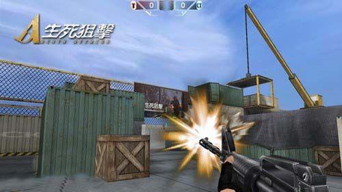 网页版CS《生死狙击》今日首次技术封测