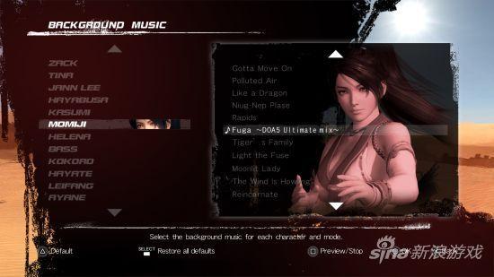 """BGM强化""可让玩家选择自己喜欢的背景音乐"