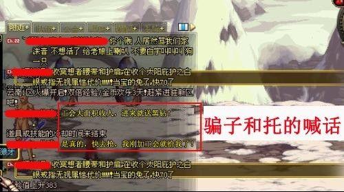 游戏收人口号_cf收人战队口号怎样复制到游戏中