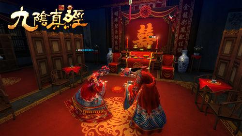 再现中华古典风俗礼仪的婚礼