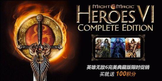 《英雄无敌6:黑暗之影》