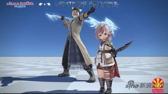 最终幻想14:新生国度