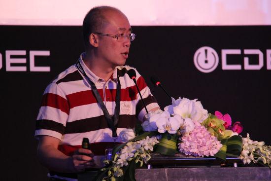 中国电信游戏基地总经理张鹏先演讲