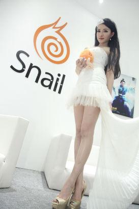 蜗牛SG Elena