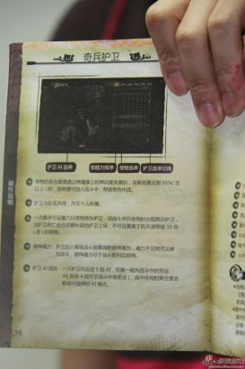《轩辕剑6》豪华版开箱
