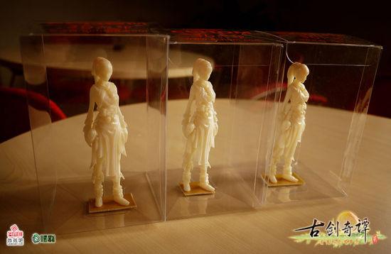 闻人羽3D打印模型