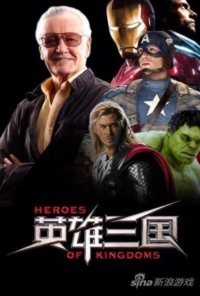 斯坦・李或加盟《英雄三国》