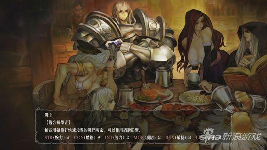 《魔龙宝冠(又译:龙之皇冠 原名:Dragon's Crown)》繁体中文游戏截图3