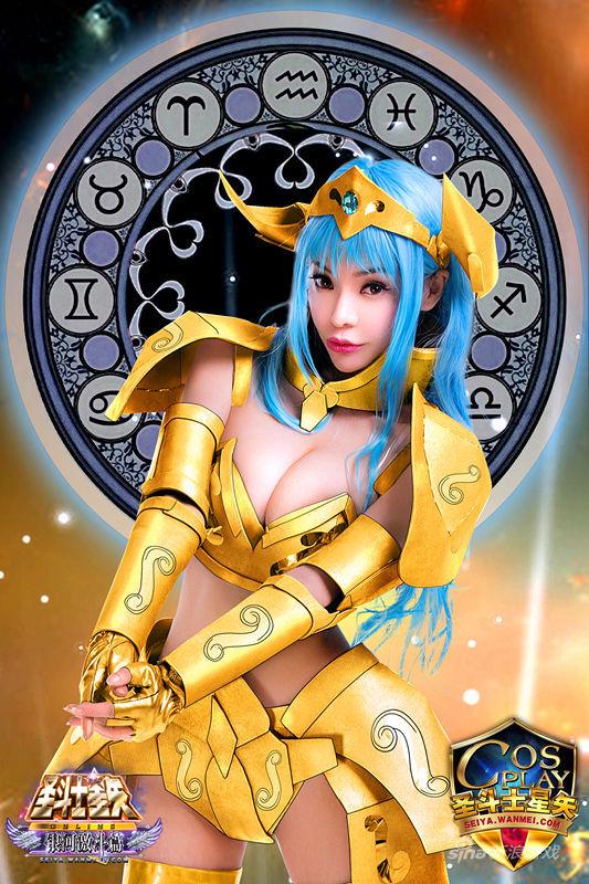 女版水瓶座黄金圣斗士