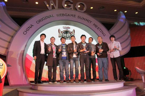 2012年颁奖现场