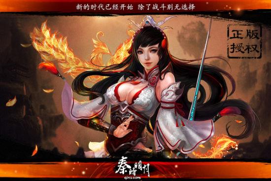 《秦时明月》沉鱼落雁,倾国倾城的原创玩家女性角色