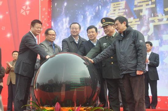 蚌埠星宇文化创意产业园举行开园仪式图片