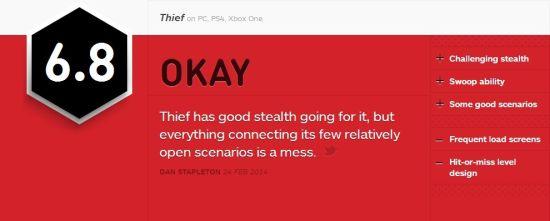《神偷4》IGN评测