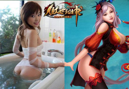 游戏美女vs日本女优
