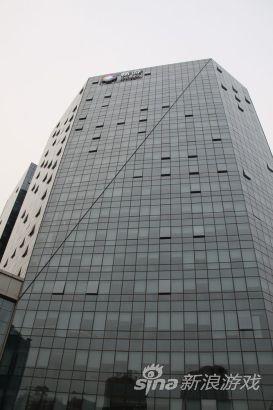 畅游新办公大楼