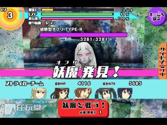 SE轻少女RPG《学园小说》安卓版即将上架_开女生甲壳虫的图片