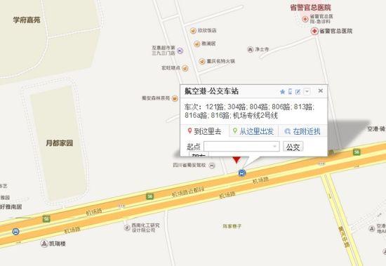 成都站地图