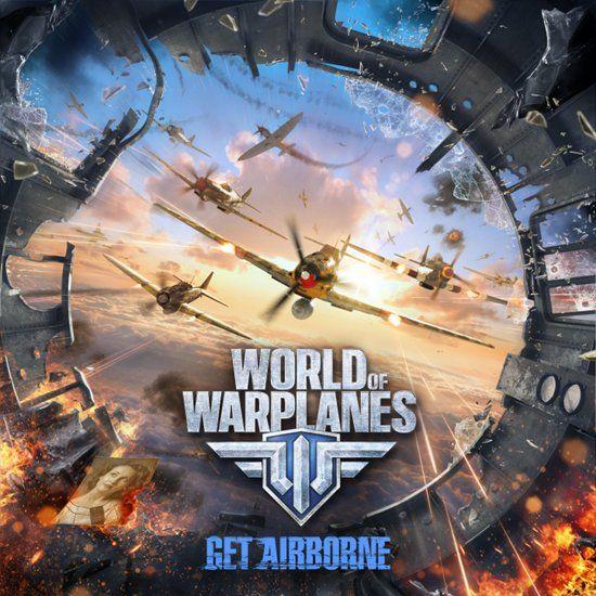 《战机世界》1.4版本揭秘