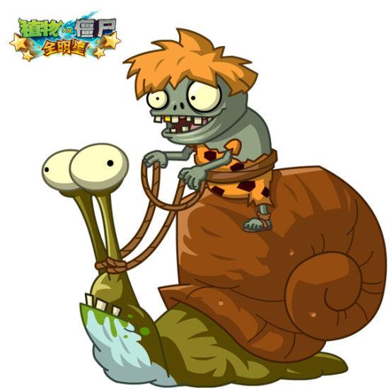 蜗牛可爱漫画图片