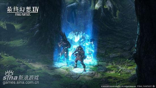 《最终幻想14》游戏截图