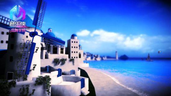 恋爱场景全貌,晚霞让爱琴海成为蓝紫色的世界