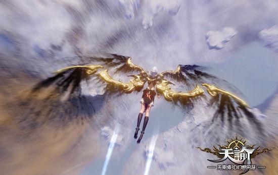 《天谕》二测新翅膀展示