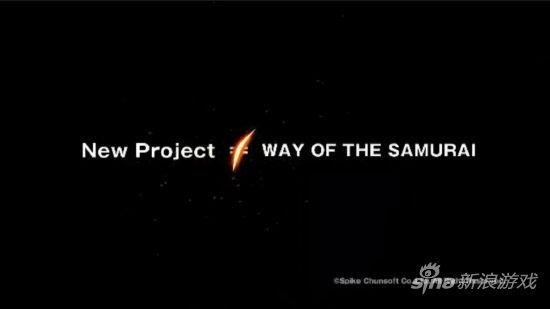 Spike Chunsoft正式宣布PlayStation Vita《侍道》新作