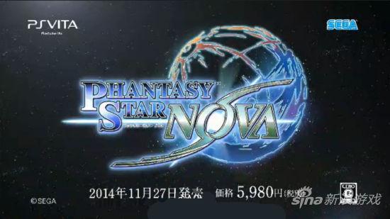 SEGA正式宣布 PlayStation Vita 《Phantasy Star Nova|梦幻之心 Nova》将于11月27日发售,售价5980日元。
