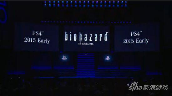 Capcom制作人 川田 登台宣布《生化危机》HD高清重制版将于2015年早期登上PlayStation 4!日文版将有日文配音,而英文版同样由英文配音。PS3版已经确定会在11月发售。
