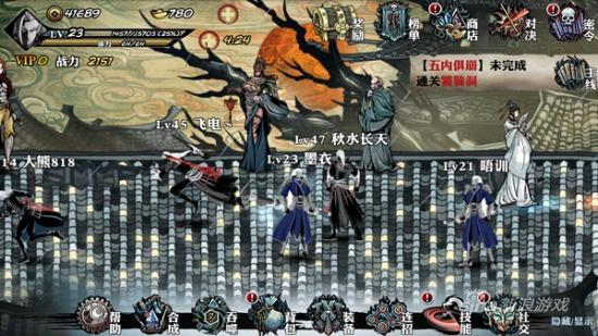《雨血:影之刃》游戏截图2