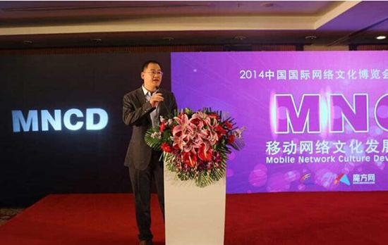 飞流倪县乐:移动游戏弘扬中国文化