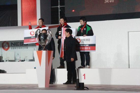 FIFAOL3冠军:吉林陈炜;亚军:深圳汤杰诚;季军:浙江杨正